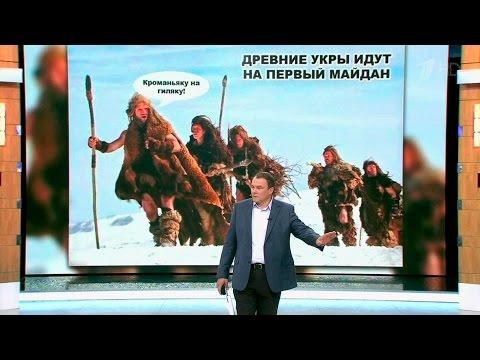 Исторические казусы Украины. Время покажет. Выпуск от 10.06.2016 (видео)