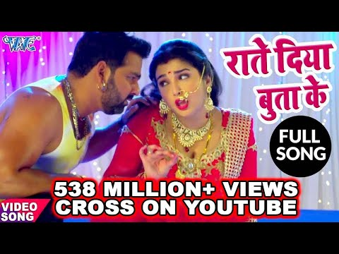 Video Raate Diya Butake - Full Song - Pawan Singh - Aamrapali - Superhit Film (SATYA) - Bhojpuri Hit Songs download in MP3, 3GP, MP4, WEBM, AVI, FLV January 2017