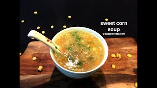 written recipe: http://www.aapdukitchen.com/sweet-corn-soup-restaurant-styleWebsite – http://www.aapdukitchen.comFacebook – https://www.facebook.com/aapdukitchenTwitter – https://twitter.com/aapdukitchenPinterest – https://www.pinterest.com/aapdukitchenGoogle Plus – https://plus.google.com/112725605940703008905/postsLinkedin - https://in.linkedin.com/in/aapdukitchenInstagram - https://www.instagram.com/aapdukitchenTumblr - http://aapdukitchen.tumblr.comYoutube - https://www.youtube.com/channel/UCwpTmv0AKkS5GgK7I4v8lRwsweet corn soup restaurant style  sweet corn & vegetable soup with step by step photos and video recipe. when it comes to corn, it has got very versatile flavour which is easily adapted by kids and even older generation. and i have grown up having tomato soup and sweet corn soup most of the time as an appetiser whenever we used to go out for dinner. sweet corn soup is one of my favourite soup.sweet corn soup restaurant style sweet corn & vegetable soup with step by step photos and video recipe. you can add vegetables to this soup if you like or you can skip the vegetables part and can make plain sweet corn soup. i like to put vegetables to my sweet corn soup as i like to eat more vegetables and it even makes the soup more colourful as we find it in the restaurant..