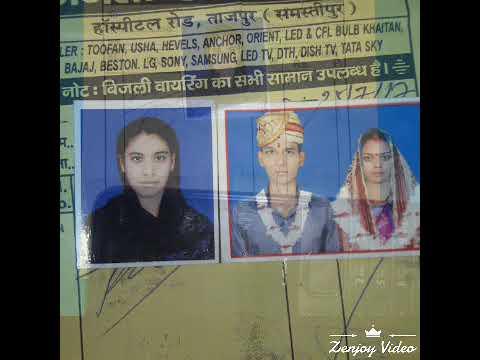 Video Hindu ladke  ne muslim ladki ke sath sadi kar li download in MP3, 3GP, MP4, WEBM, AVI, FLV January 2017