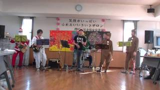 Shirako-machi Japan  city pictures gallery : 関ふれあいセンターライブ2015_長生きバンド_Can't help falling in love