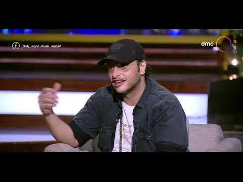 """فيديو- وائل الفشني يكشف كواليس مشاركته في """"صاحب المقام"""""""