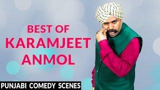 Karamjeet Anmol Best Punjabi Comedy Scenes | Funny Comedy Scenes | Karamjit Anmol | Lokdhun Punjabi