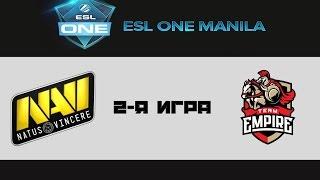 Na'Vi vs Empire, game 2