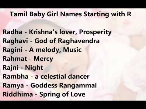Unique Baby Girl Names Hindu Starting With N Kuvat Kritische Theorie