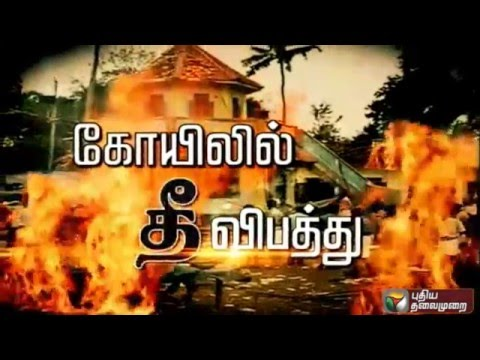 Live-report-Kerala-temple-fire-death-toll-increases-to-102