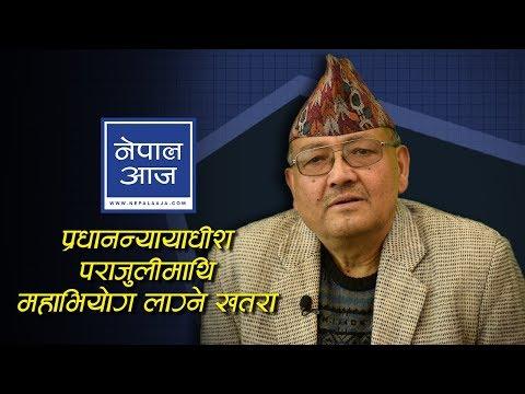 (रामकुमारी र नवीना लामा सांसद बन्ने समय भएकै छैन | Dr. Surendra KC | Nepal Aaja - Duration: 38 minutes.)