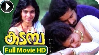 kadamba malayalam full movie 1983 official hd vidinfo