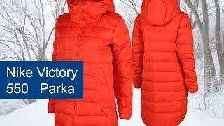 Nike Victory 550 Parka - фото