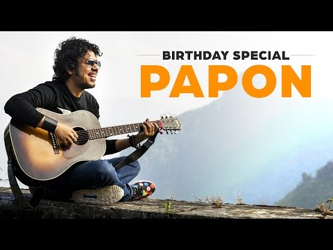 Best of Papon | Birthday Special | SVF Music | 2016