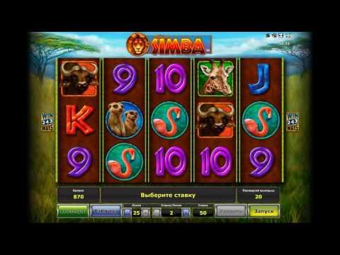 Обучающее видео как играть в игровой автомат African Simba. Видео пример игры