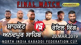 Final Match | Shahkot VS Royal King USA | Anandpur Sahib | Kabaddi Cup 20 Mar 2019