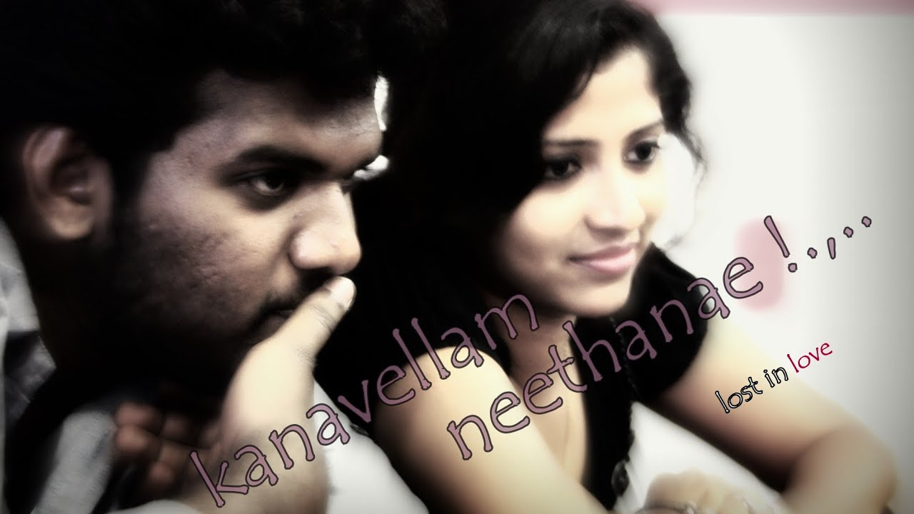 tamil short film kanavellam neethane