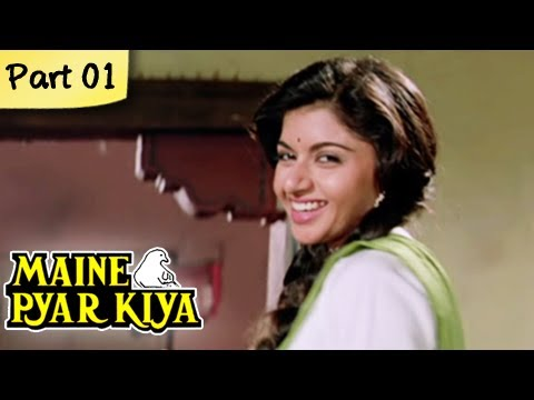 Maine Pyar Kiya Full Movie HD | (Part 1/13) | Salman Khan | Superhit Romantic Hindi Movies