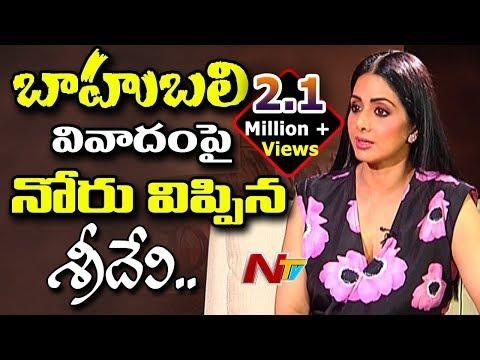Actress Sridevi about #Baahubali Controversy || MOM || NTV (видео)