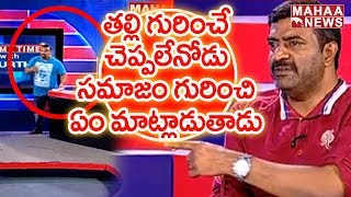 Video Director Vivek and Pawan Kalyan Fans Fires on Mahesh Kathi | Mahaa News MP3, 3GP, MP4, WEBM, AVI, FLV Maret 2018