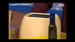 Идеальный бутерброд — Белова Е.С. — видео