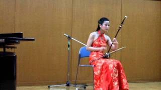 The Chinese Violin Could Sound Like A Horse