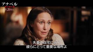 特別映像(博物館編)