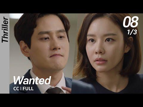 [CC/FULL] Wanted EP08 (1/3) | 원티드