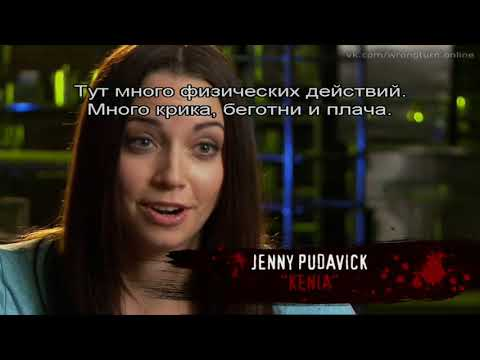 Video Wrong Turn 4: Bloody Beginnings — Shooting [RUSSAB] download in MP3, 3GP, MP4, WEBM, AVI, FLV January 2017