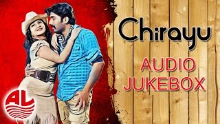 Chirayu || Jukebox || Orata Prashanth || Shubha Punja || Latest Kannada Songs || [HD]