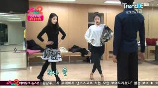 Download Lagu [CUT] A Pink's Namjoo Samba Dance Lesson Mp3