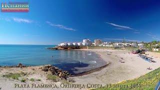 Playas de Orihuela Spain  city photo : Playa Flamenca, Orihuela Costa, Испания, март 2016, набережная и 2 пляжа