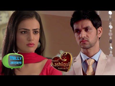 Ishaani Wants A Divorce From Ranveer Again   Meri