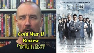 Nonton Cold War Ii       Ii Movie Review Film Subtitle Indonesia Streaming Movie Download