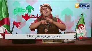 طالع هابط: الشيخ النوي يكشف المخروب في قطاع الطاقة والعدالة.. هذي بلادكم أخدموها