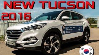 Обзор Hyundai Tucson 2016 1.6 TGDi Prime за что 1950млн.руб? Тест-драйв нового Туссан цена сравнение