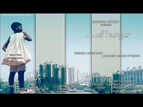 OF HUNGER short film