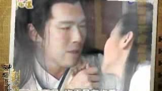 MV Lưu Bá Ôn và A Tú 1