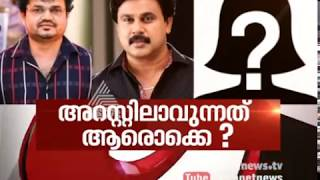 Video Who all will get arrested ? in Actress abduction case | Asianet News hour 3 Jul 2017 MP3, 3GP, MP4, WEBM, AVI, FLV April 2018