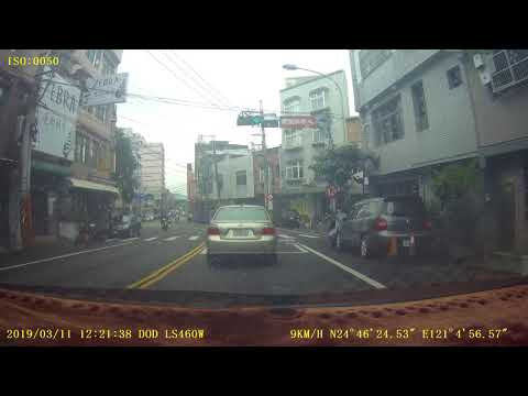 新竹 芎林 車禍