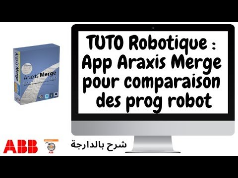 [Tuto] Comment comparer plusieurs programmes robot ABB par Araxis Merge  (2019) _ شرح بالدارجة
