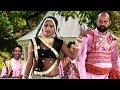 Ware Ke Tore Bichhde He Balam // Bundeli Faag Rai // Ramesh Vishwakarma