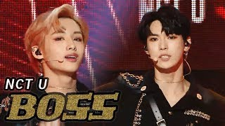 [HOT] NCT U - BOSS, 엔시티 유 - 보스 Show Music core 20180303