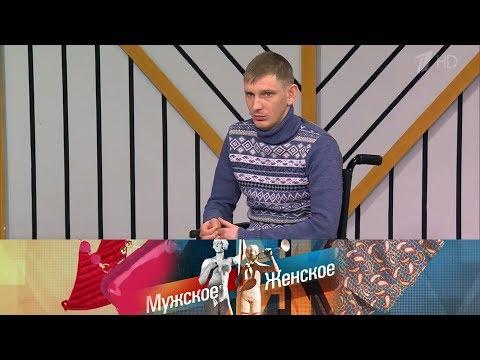 Мужское  Женское - Никудышные дела Пьянкова. Выпуск от 26.01.2018