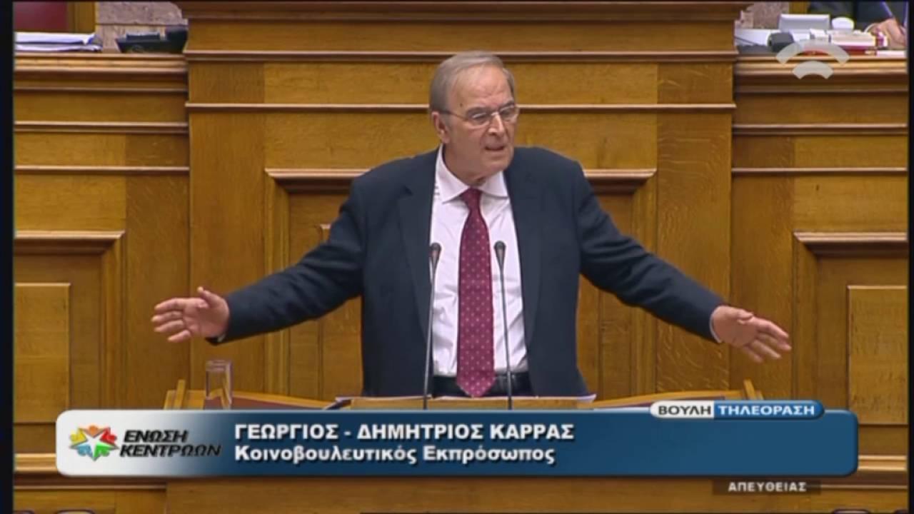 Γ.Καρράς(Κοινοβ.Εκπρόσωπος ΕΝΩΣΗ ΚΕΝΤΡΩΩΝ)(Εφαρμογή της Συμφωνίας Δημοσιονομικών Στόχων)(21/05/2016)