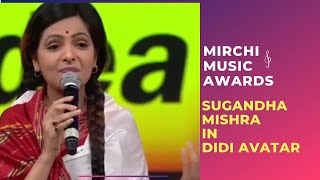 Video Sugandha Mishra in her Didi avtaar at the 7th Royal Stag Mirchi Music Awards! | Radio Mirchi download in MP3, 3GP, MP4, WEBM, AVI, FLV January 2017