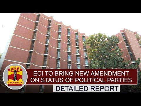 Election-Commission-of-India-to-bring-New-Amendment-on-status-of-Political-Parties--Detailed-Report