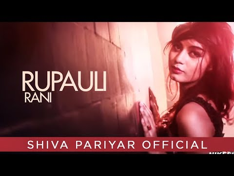 (Shiva Pariyar New Song - Rupauli Rani - Official Video - Duration: 4 minutes, 23 seconds.)