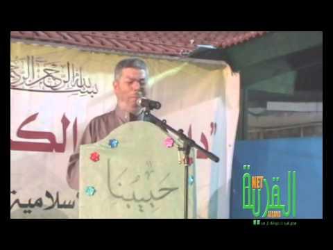 الشيخ عبد الله نمر درويش الاسراء والمعراج 2011(3)