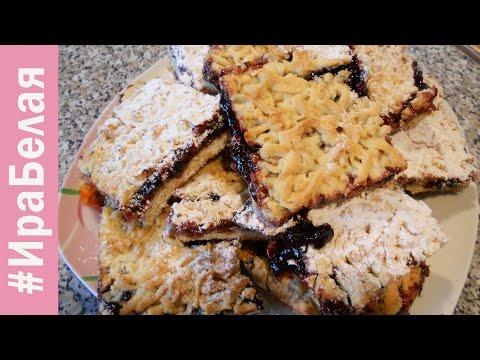 Приготовить пирог с вареньем быстро и вкусно с