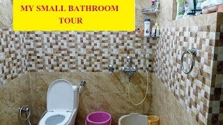 Indian small bathroom organization ideas/Indian small bathroom  tour/ House tour part-1