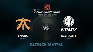 Fnatic против IG.Vitality, Первая игра, Групповой этап The International 7