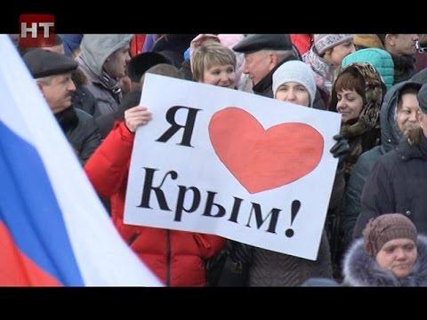 В России сегодня отмечают вторую годовщину присоединения Республики Крым и города-героя Севастополь