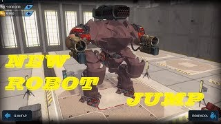 "What's new: — Heavy robot prototype with an unique ability ""Descend"". It utilizes two abilities: when you hit Jump robot simultaneously enters Stealth mode and is unavailable for locking on for another 5 seconds after landing. Game concept is that you can use your ability to get right into the group of enemies, distract them and incuring massive damage while being protected. lvl 8 stats: Durability 118k, speed 39 km/h, 1 heavy slot, 2 medium slots, 20 sec ability cooldown;— Medium weapon prototype (Scourge): Scourge is a close-mid range energy weapon. The concept of this weapon is ease of usage on the new dashing robots as well as against them. Damage depends on distance to the enemy and will be increasing as you get closer to your target. Locking-on requirement reappeared. lvl 8 stats: DPS at 8340m range, 1670m DPS at 600 range (interpolates DPS between min and max range), reload 5 sec.Attention! Damage dealing error occured last test. We fixed it and you can check it properly now;— Heavy weapon prototype: Close range prototype will act like an incendiary weapon. You got it right – robot sized giant flamethrower! The weapon is for close combat but the uniqueness is lack of possible defence against it. Prototype ignores energy shields and can penetrate physical shields with ease. Flammable liquid will run out in 10 sec of continuous fire stream.lvl 8 stats: 5090 damage per second (dps), range 300m, reload 5 sec.— Noricum new model and rebalance: Weapon seemed a bit overpowered on latest tests, so we decided to decrease its damage this time. However new features of more accurate Noricum is still here."